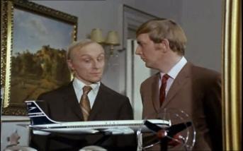 Edward Caddick as Alain